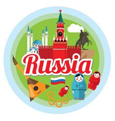 love russia concept vector image