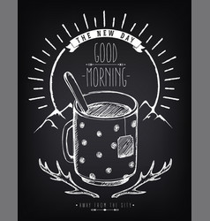 positive vintage poster with sunrise and mug vector image