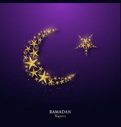 ramadan kareem banner with golden crescent vector image