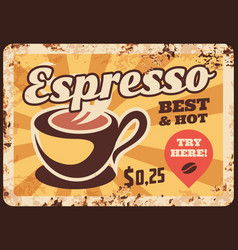 steaming coffee cup with hot espresso vector image