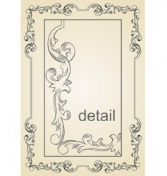 document background vector image vector image