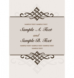 double ornament frame vector image vector image