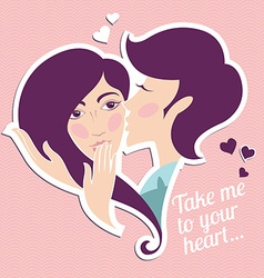 Kissing boy and girl Heart shape vector image