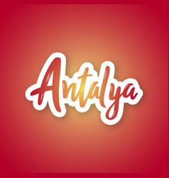 antalya - hand drawn lettering phrase sticker vector image