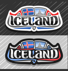 Logo for iceland vector