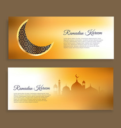 Ramadan kareem and wid banners in golden colors vector
