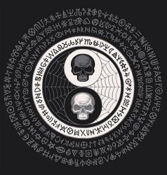 Abstract yin yang symbol harmony balance vector