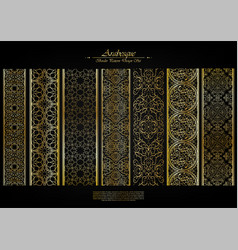 Arabesque element pattern boarder collection vector
