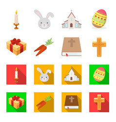 cross bible gift and carrotseaster set vector image