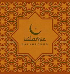 Arabic islamic culture background vector