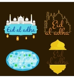 holiday Eid Al Adha label vector image