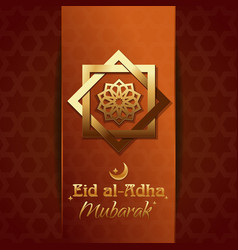 Islamic card eid al-adha mubarak sacrifice feast vector