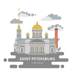 Saint-Petersburg flat cityscape set vector image