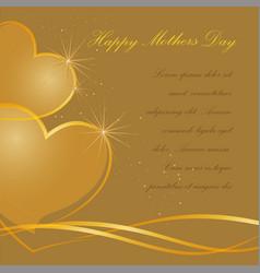 card holidays m v day 17 vector image