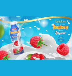 Raspberry yogurt advertising fresh yogurt splash vector