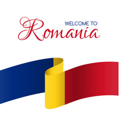 Welcome to romania card with flag of romania vector