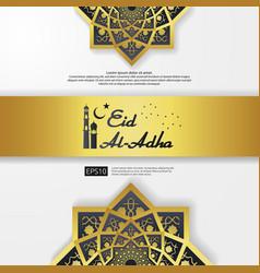 Eid al adha mubarak greeting design abstract gold vector