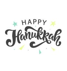 Happy hanukkah holiday lettering vector