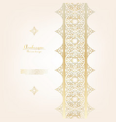 Arabesque pattern classic gold background border vector