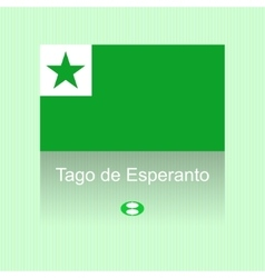 Esperanto day vector