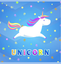 unicorn with rainbow mane and sharp horn flying vector image