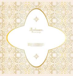 arabesque pattern gold flower background template vector image