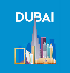 dubai skyline and landscape buildings and vector image