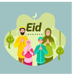 Eid fitri mubarak design vector
