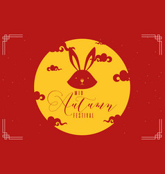 Mid autumn festival poster with lettering and moon vector