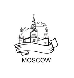 Kremlin tower icon vector