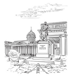 hand drawing st petersburg 1 vector image