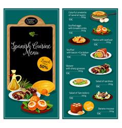 menu for spanish cuisine restaurant vector image