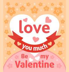 Valentines day background card with heart vector