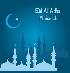 Muslim community festival of sacrifice eid-ul-adha vector