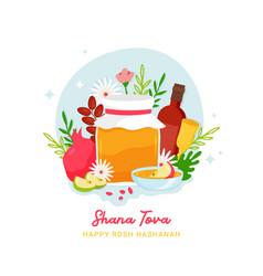 Rosh hashanah jewish new year holiday greeting vector