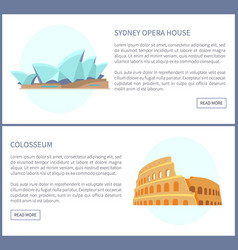 sydney opera house colosseum vector image