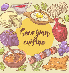 hand drawn georgian food design georgia cuisine vector image vector image