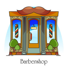 barber shop building with pole or barbers store vector image