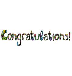 Congratulations on the inscription in multicolored vector