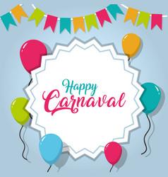happy carnaval card vector image