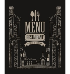 menu for cafe or restaurant vector image vector image