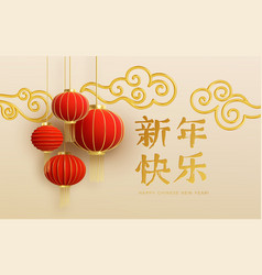 chinese new year design template with and red vector image