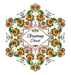floral greeting card or background vector image