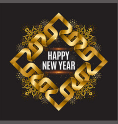 happy new year 2020 the inscription is made vector image