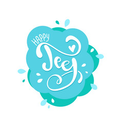 teej festival celebration of india vector image