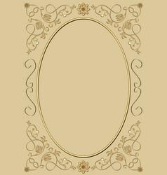 Vintage oval frame with rich golden patterns vector