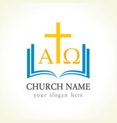 Alpha and omega church logo vector