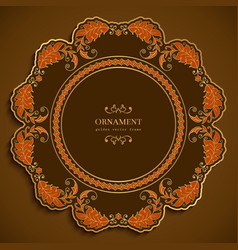 decorative plate with gold ornamental border vector image
