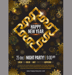 happy new year 2020 inscription is made of vector image