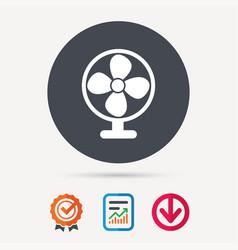 ventilator icon air ventilation or fan sign vector image